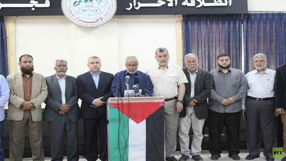 إجتماع فصائل المقاومة الفلسطينية في غزة