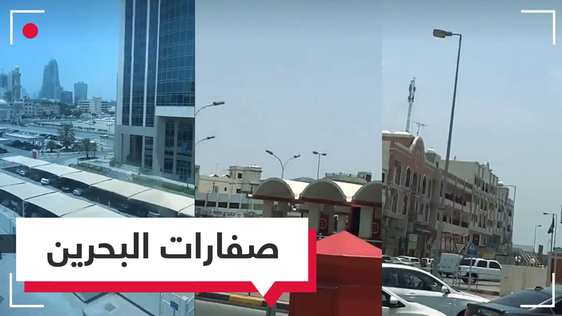 صفارات إنذار البحرين.. اختبار دوري أم تمهيد للحرب؟