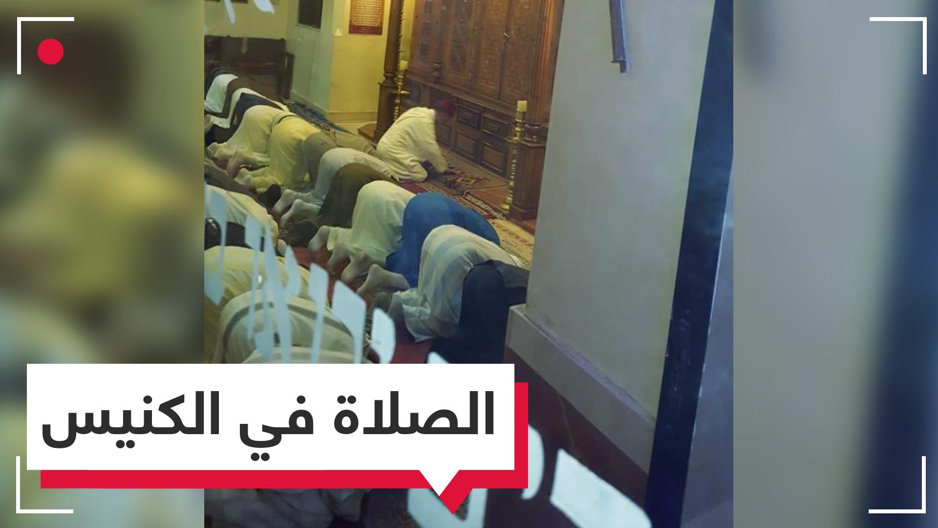 فيديو مثير للجدل.. مسلمون يؤدون صلاتهم داخل كنيس في المغرب