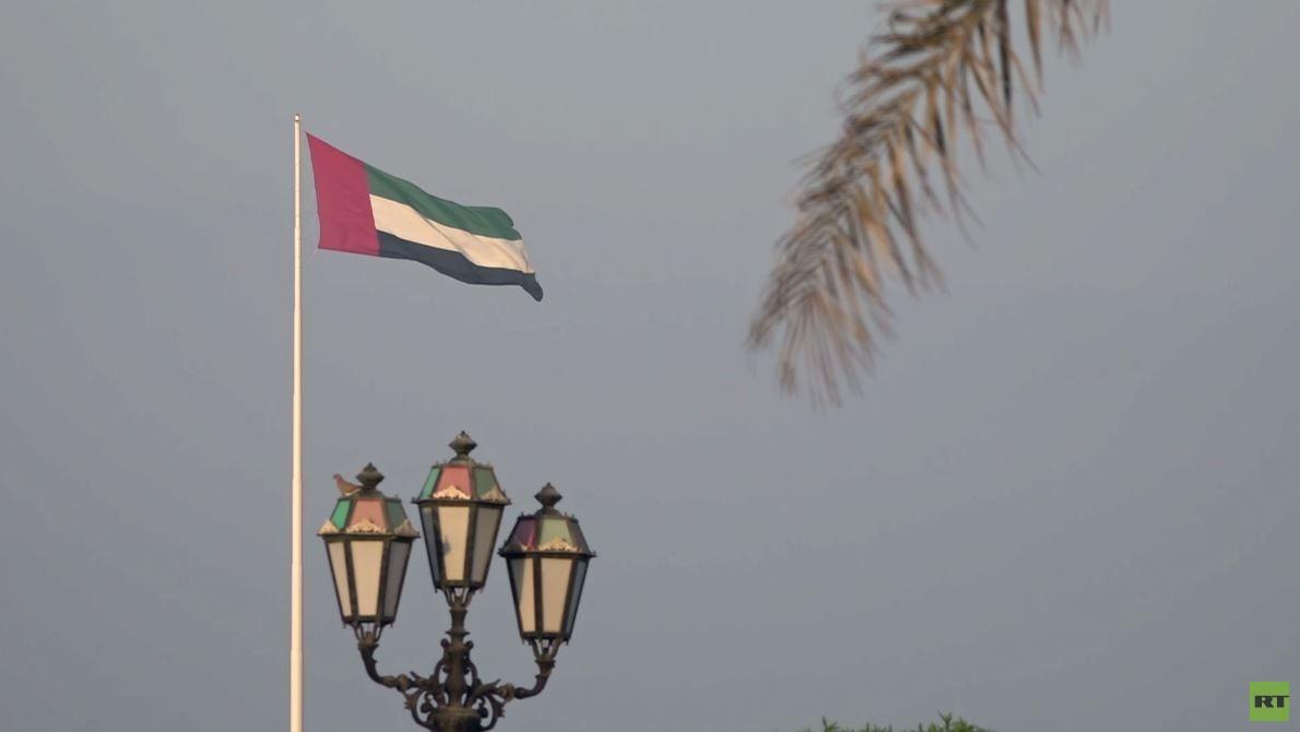 أبو ظبي تدين استهداف الحوثيين لمكة