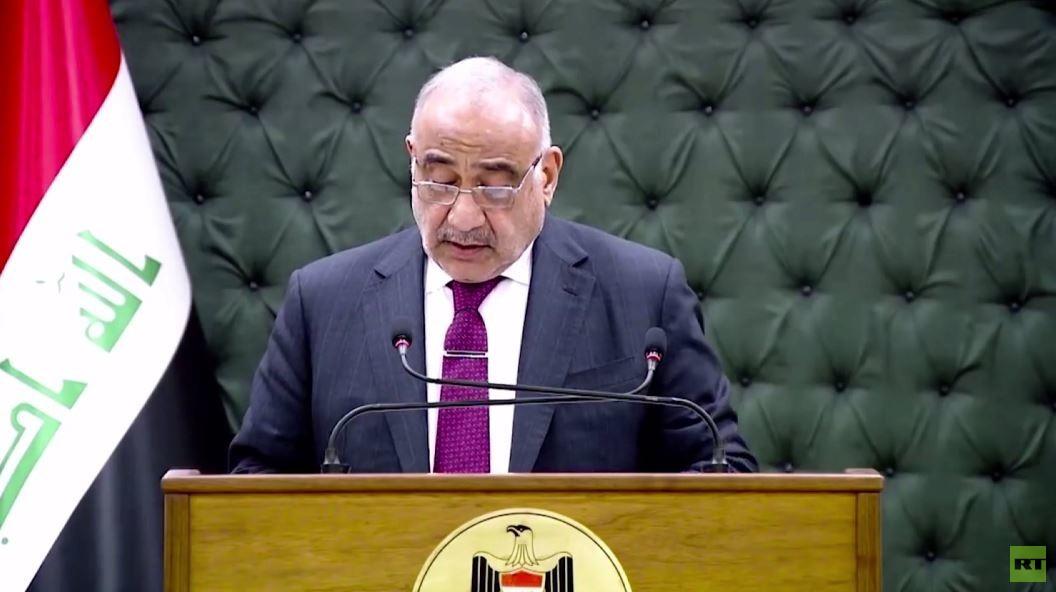 بغداد تسعى إلى تهدئة التوتر بين طهران وواشنطن وسط تأييد قوى سياسية عراقية لهذا التوجه