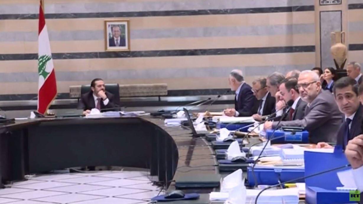 الحكومة اللبنانية تواصل قراءة الموازنة