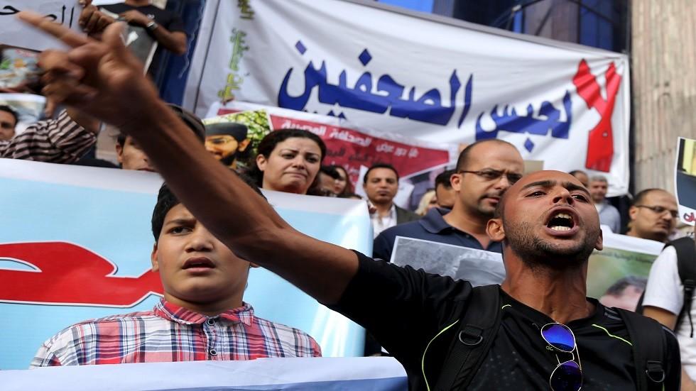 تظاهرة ضد قمع الصحفيين في مصر