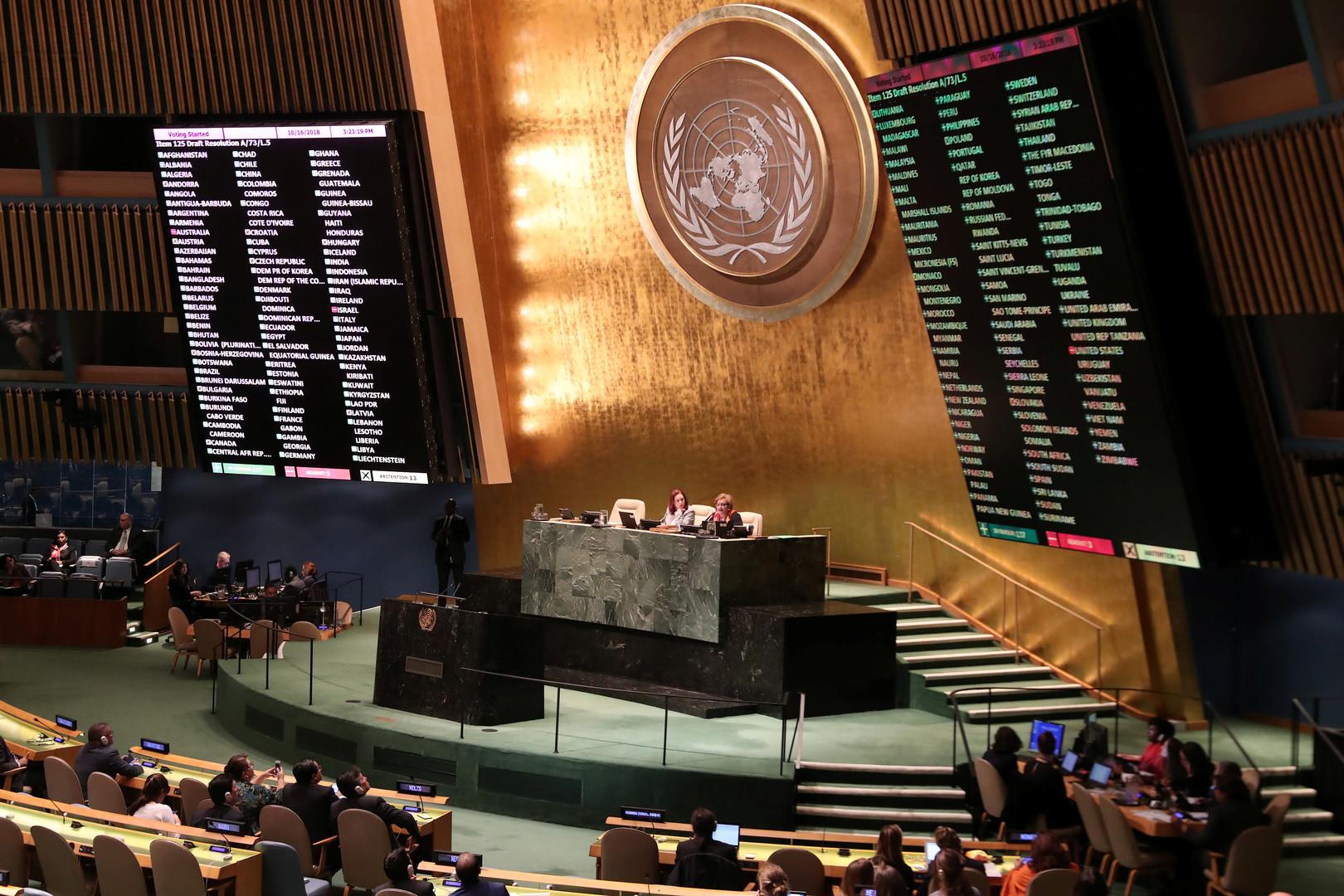 الأمم المتحدة تنتصر لموريشيوس ضد بريطانيا