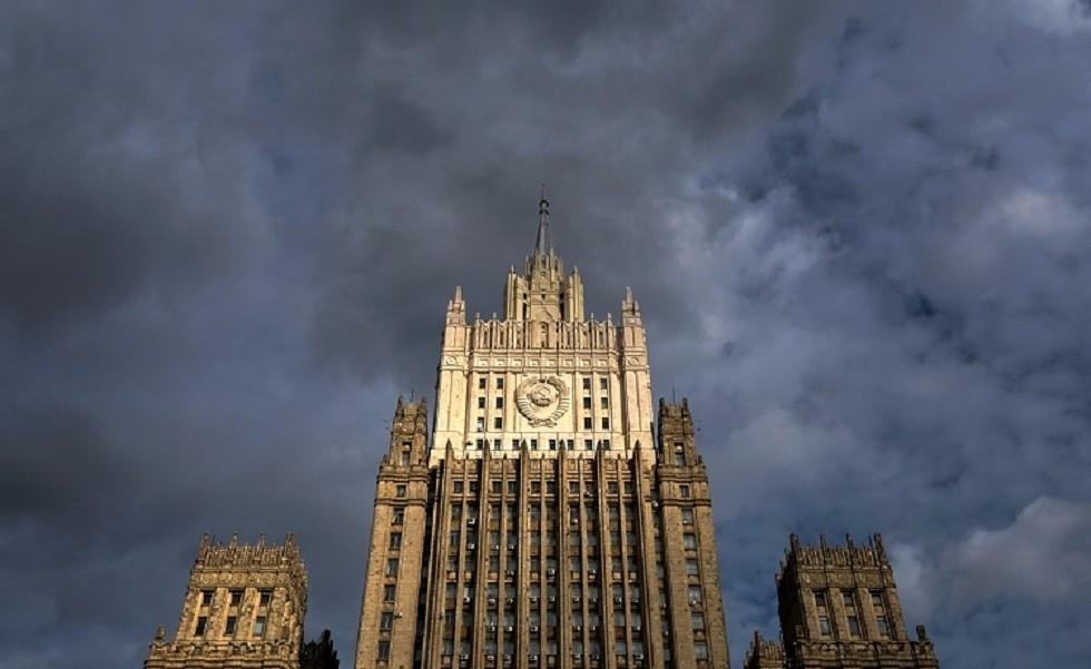 مقر الخارجية الروسية في موسكو