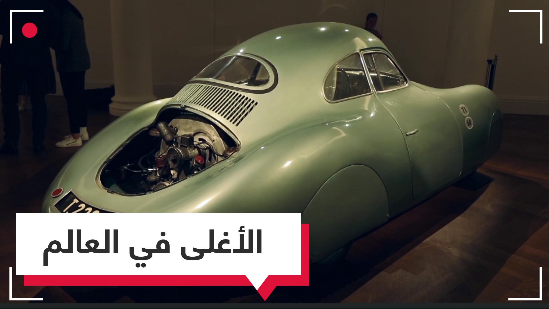 بالفيديو.. أقدم سيارة بورش في العالم معروضة للبيع