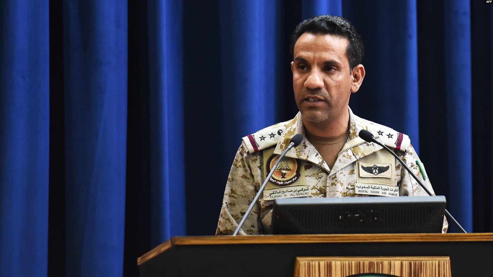 التحالف العربي: تدمير طائرة مسيرة استهدفت مطار نجران