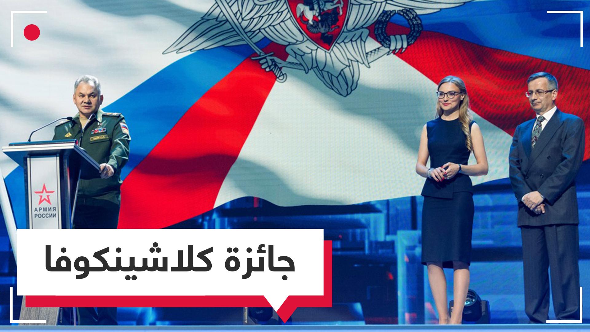 """""""كلاشينكوفا"""" RT ONLINE يفوز بجائزة صحفية في مسابقة لوزارة الدفاع الروسية"""