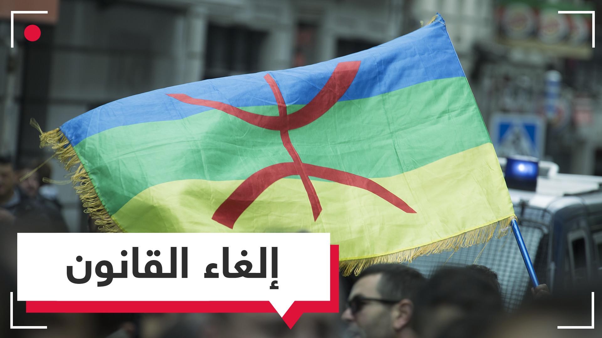 البرلمان المغربي يرفض طبع الأوراق المالية  بالأمازيغية