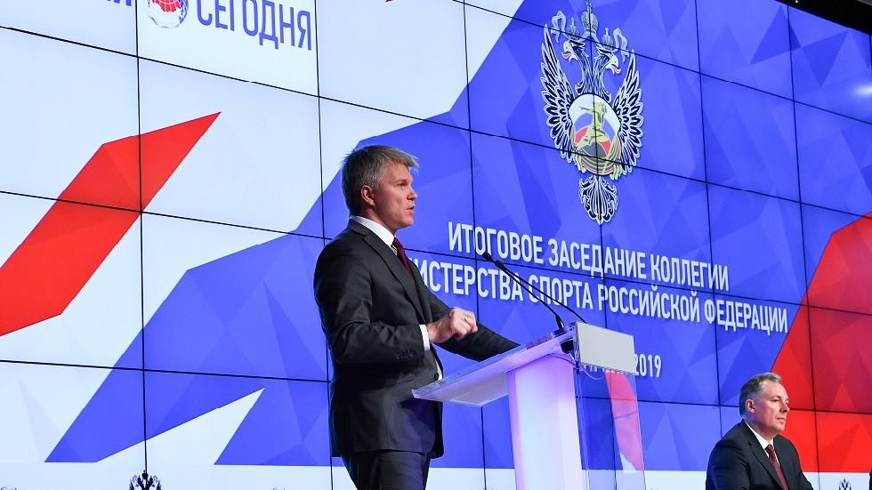 وزير الرياضة الروسي: