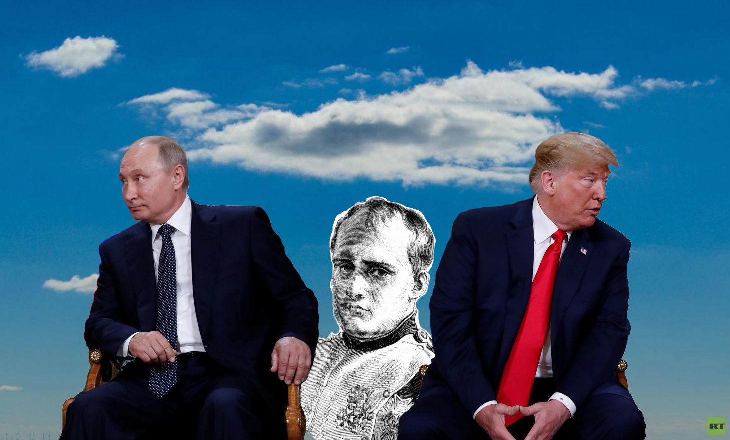 بوتين وترامب ونابليون بينهما!