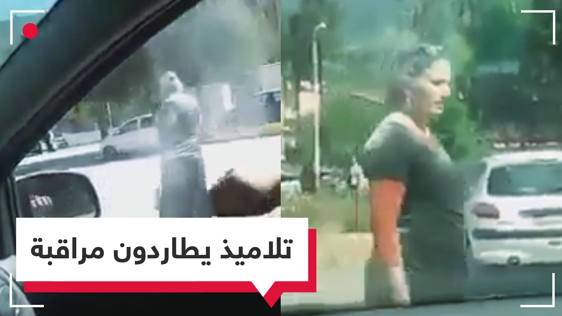 اعتداء تلاميذ على مراقبة تربوية يغضب جزائريين