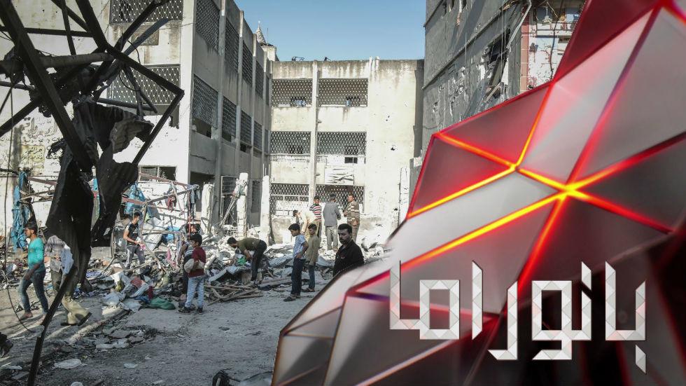 معارك إدلب وأفق الحل في سوريا