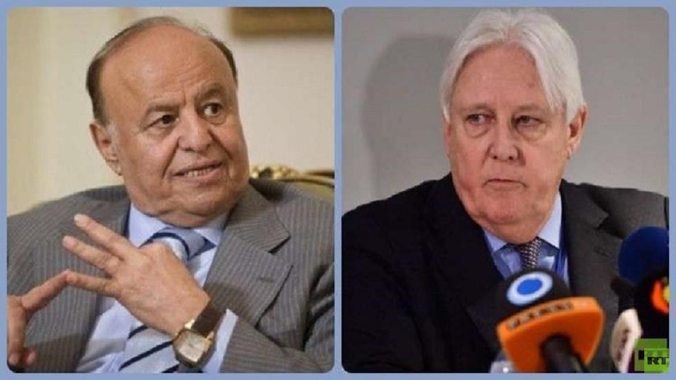 المبعوث الأممي مارتن غريفيث والرئيس اليمني عبد ربه منصور هادي