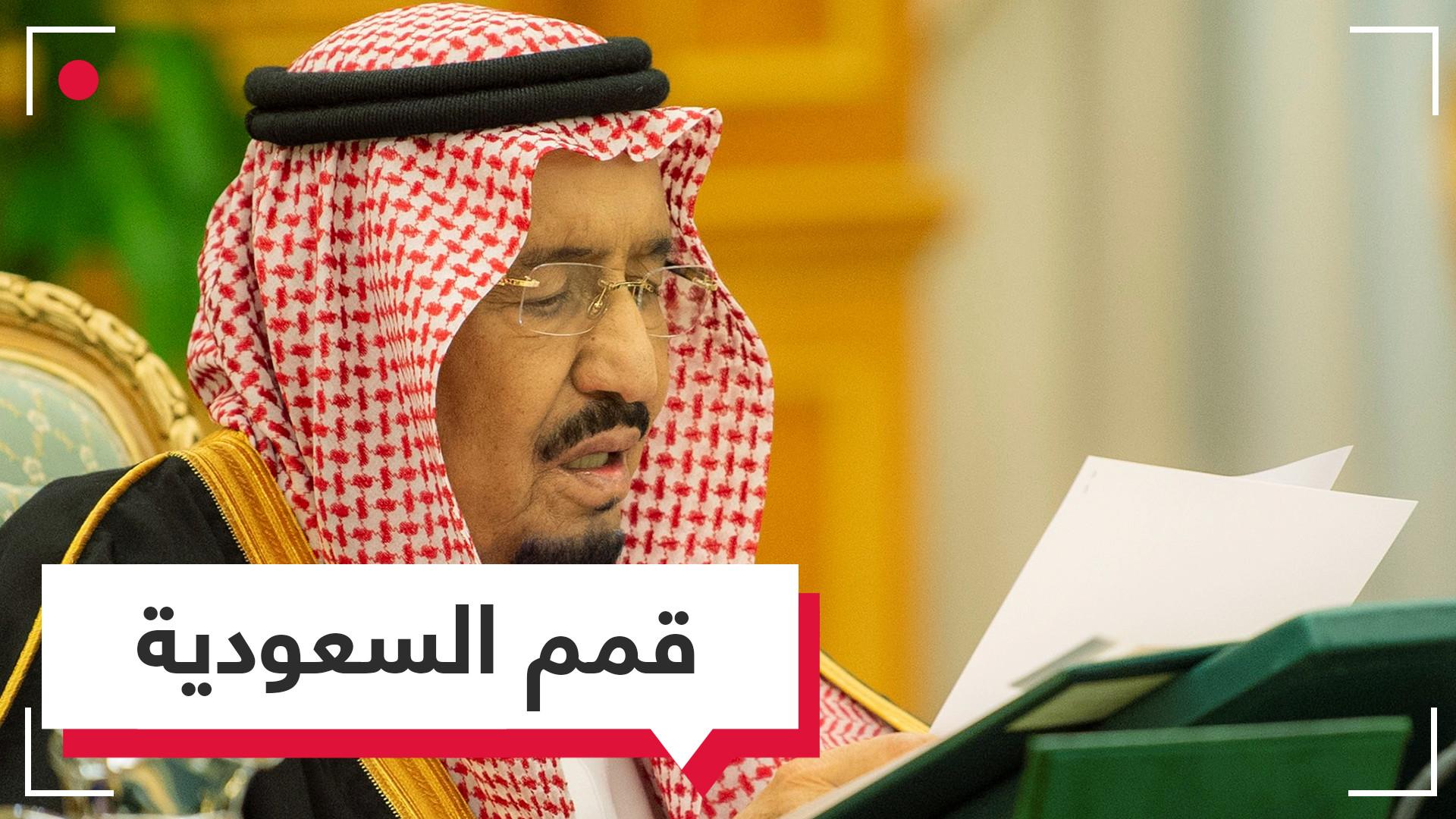 حمد بن جاسم.. هذا ما سينتج عن قمم السعودية