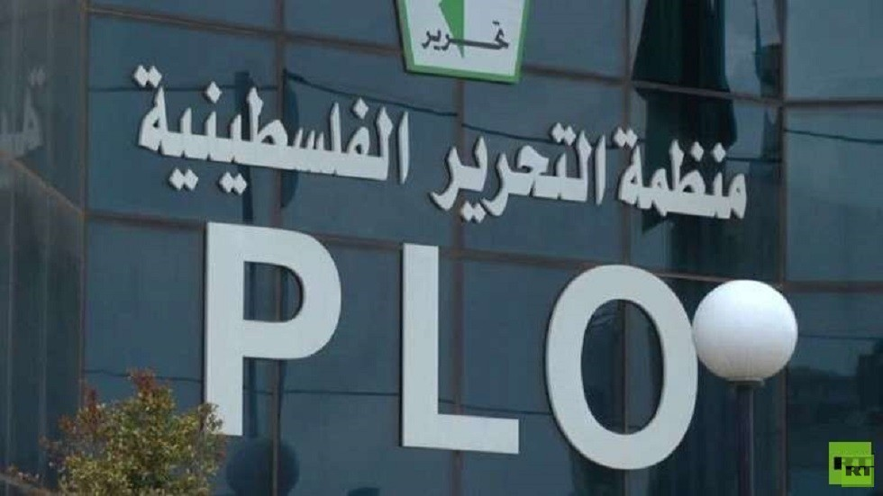 مقر منظمة التحرير الفلسطينية في الضفة الغربية