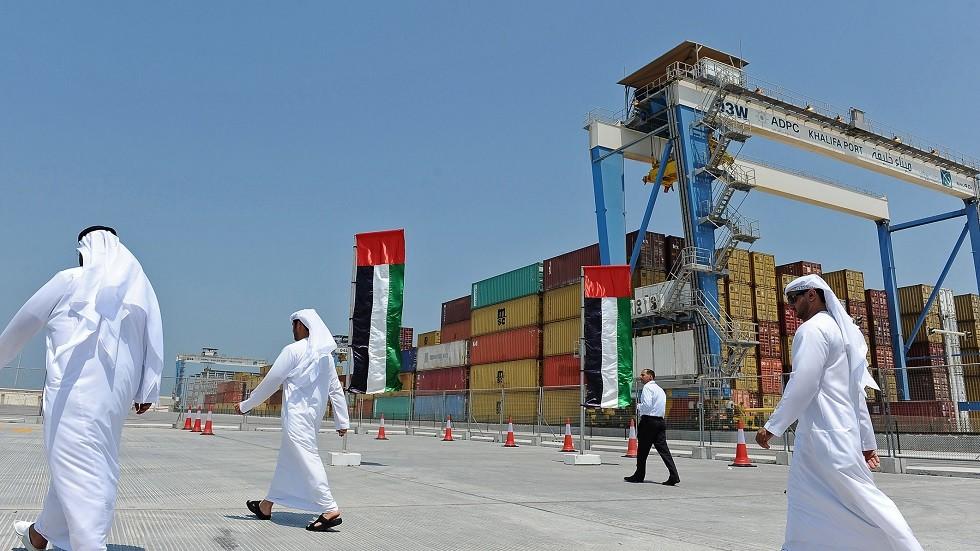 المنطقة الصناعية في أبو ظبي بالإمارات
