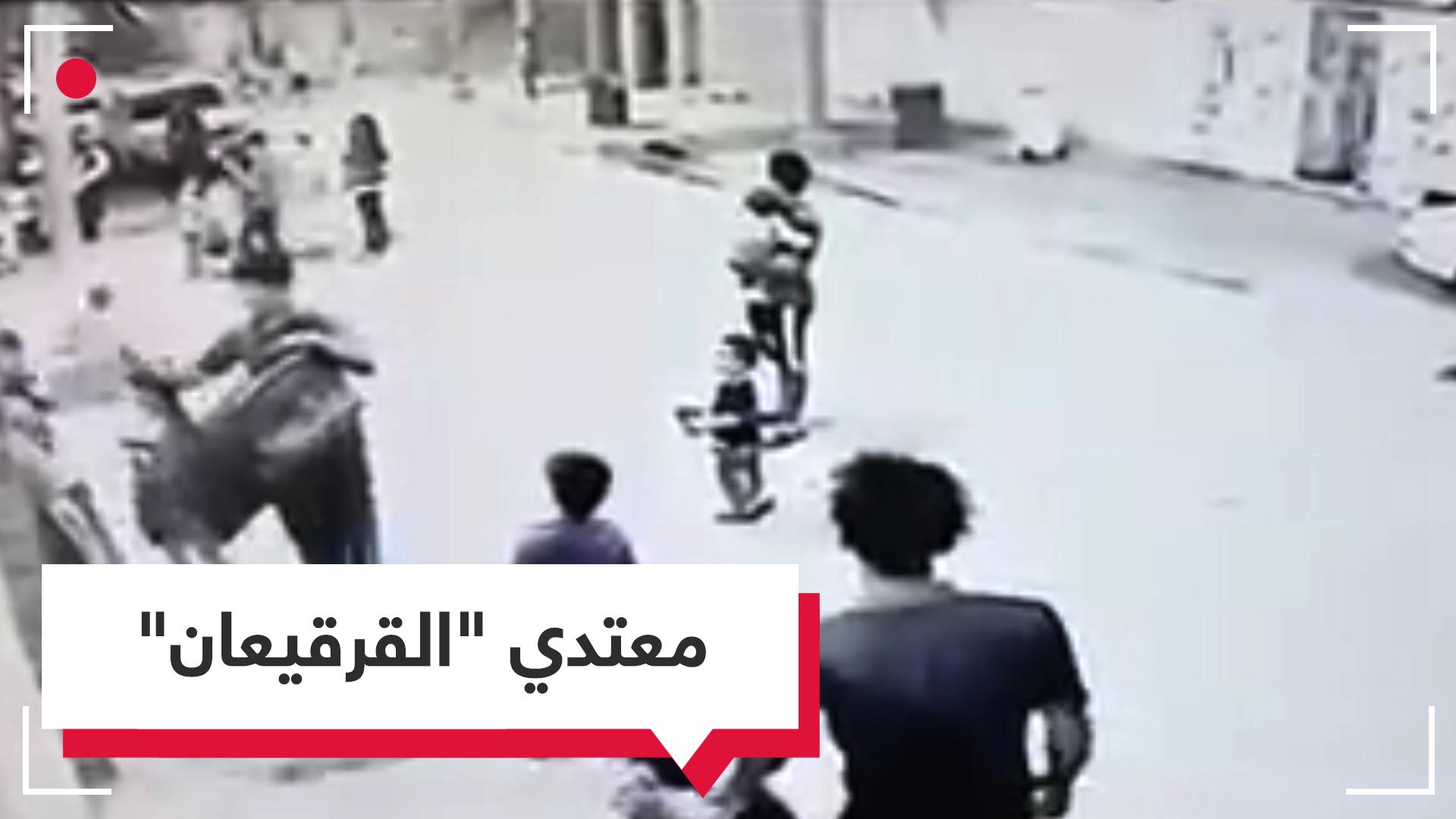 قنبلة دخان بدلا من العيدية.. عراقي غاضب يلقي قنبلة بوجه أطفال يحتفلون في الشارع