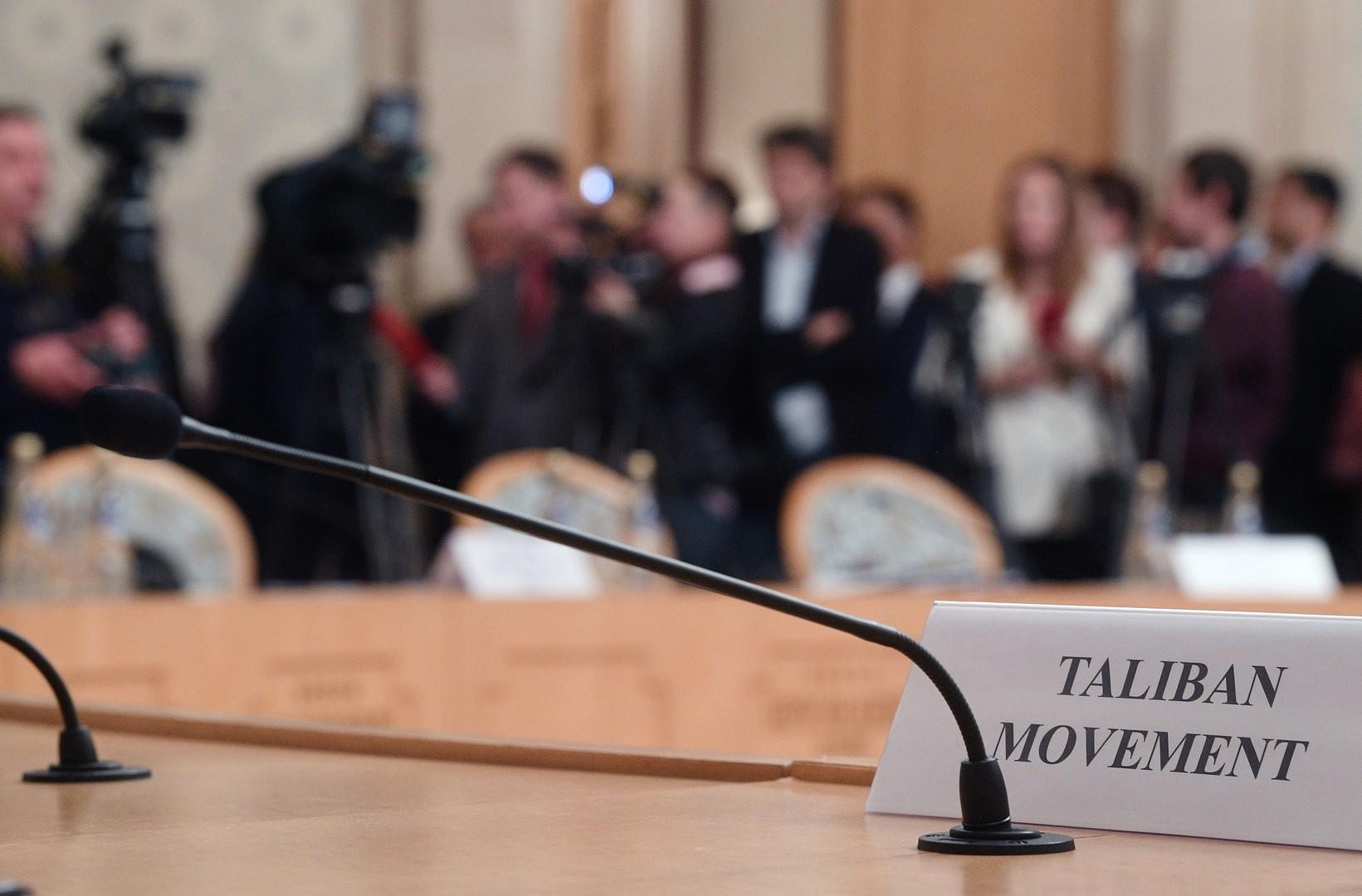 مؤتمر حول أفغانسان في موسكو (صورة أرشيفية)