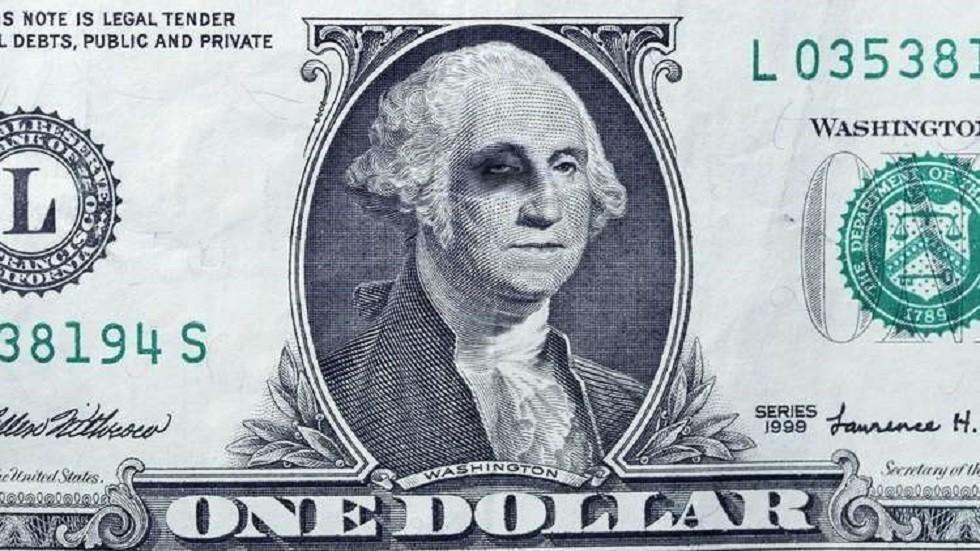 الدولار يتراجع أمام 6 عملات في مقدمتها الجنيه المصري