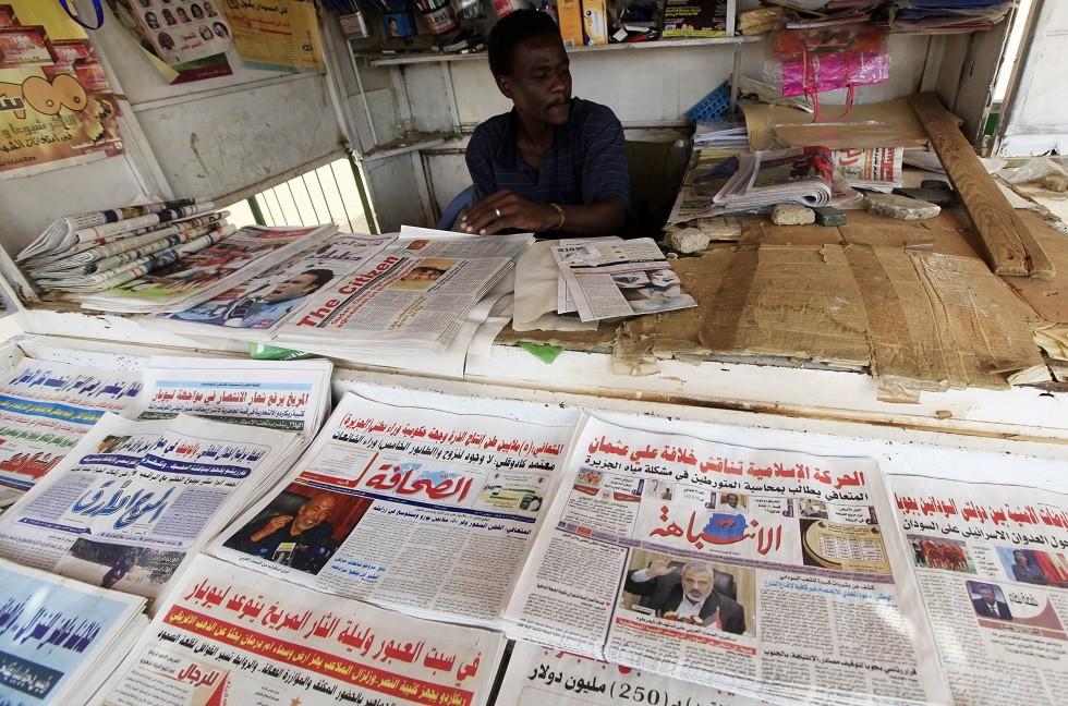الخرطوم بلا صحف اليوم