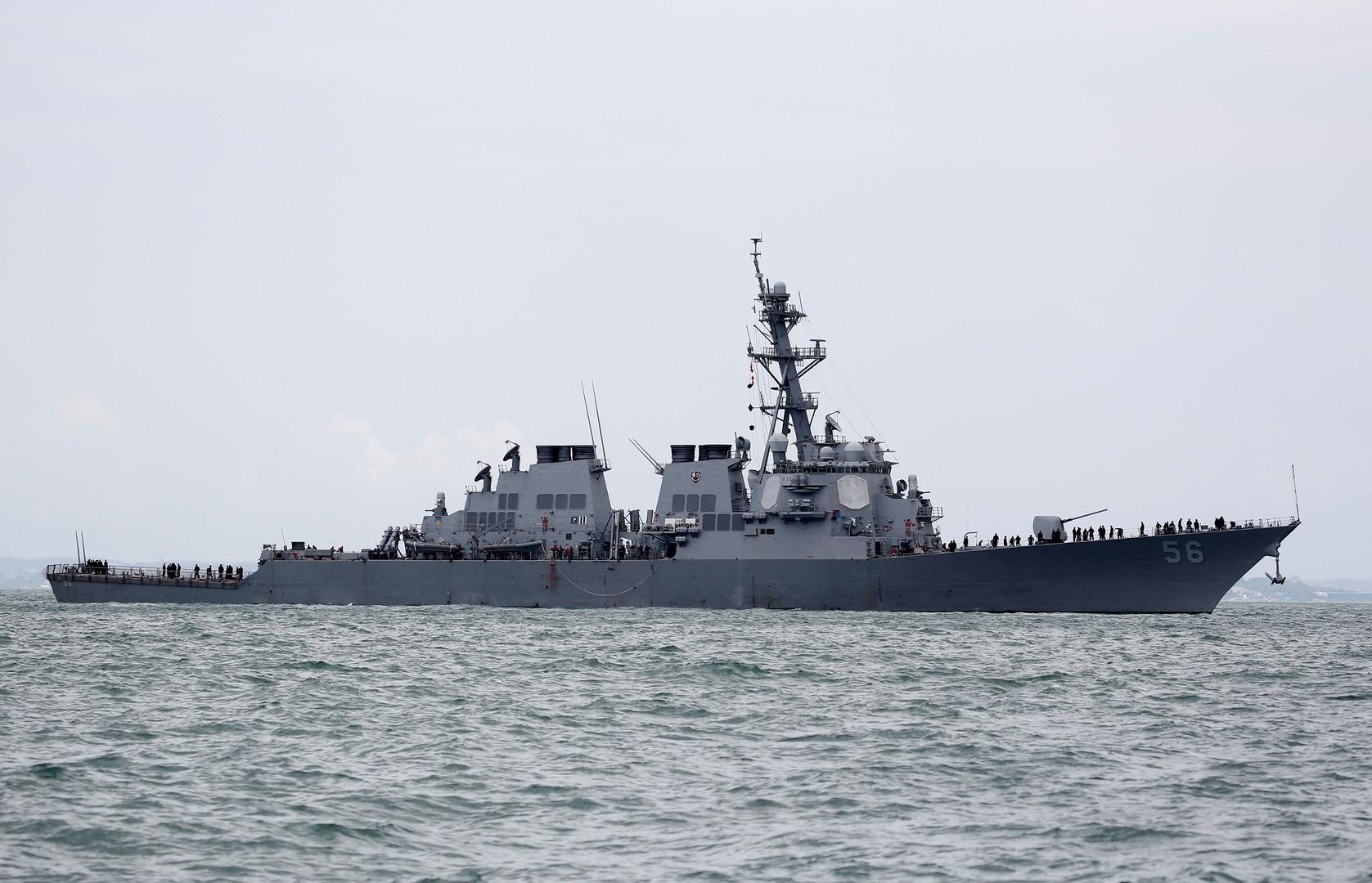 لماذا أخفى الجيش الأمريكي سفينة حربية عن أنظار ترامب خلال زيارته لليابان؟
