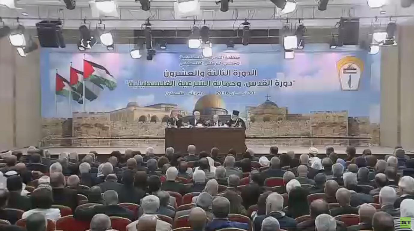 ترقب فلسطيني لنتائج قمم مكة