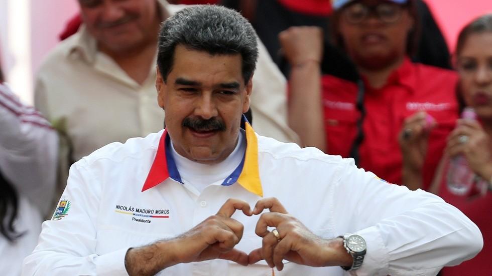 مادورو: حققنا تقدما إيجابيا في محادثات النرويج