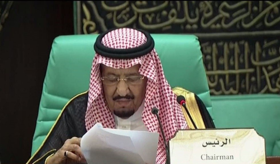 الملك سلمان في القمة الإسلامية: القضية الفلسطينية ركيزتنا الأساسية ونرفض المساس بالقدس الشرقية