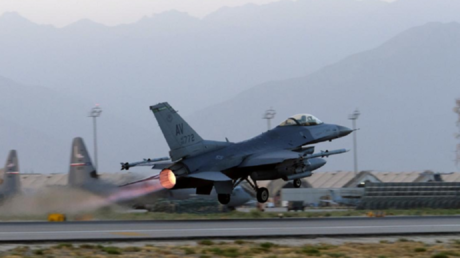 International investigations into targeting US aviation civilians in Afghanistan