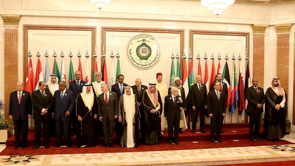 قادة بلدان جامعة الدول العربية، قصر الصفا في مكة، 31 مايو 2019