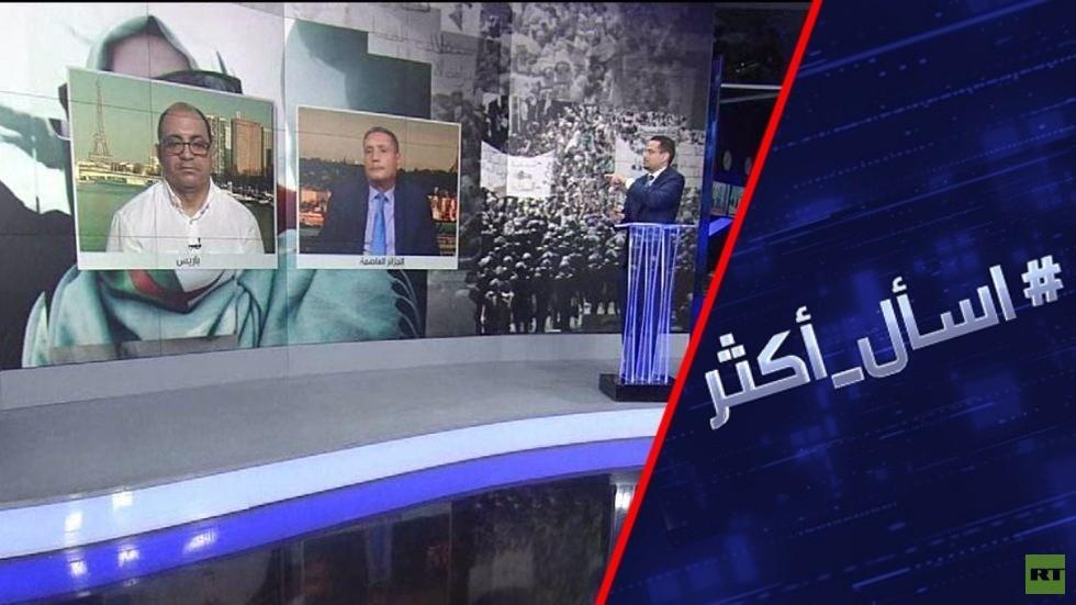 الجزائر.. استحالة تنظيم انتخابات الرئاسة