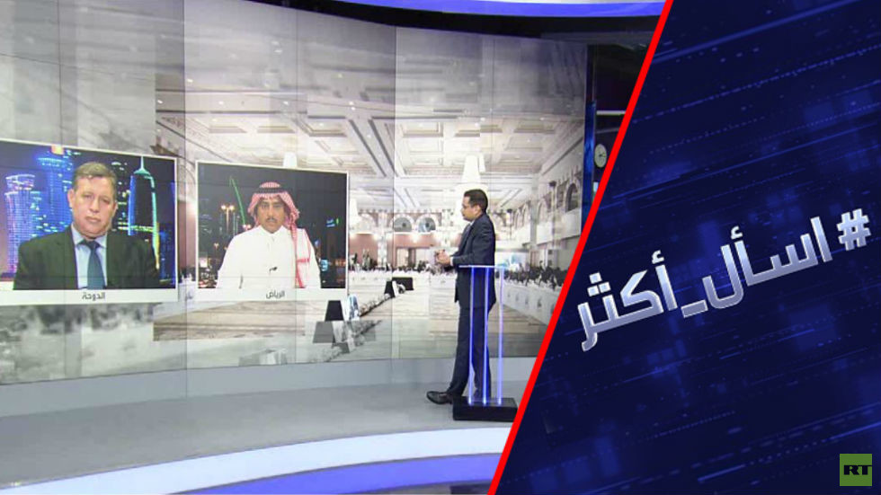 السعودية وقطر.. تصعيد جديد بعد قمتي مكة