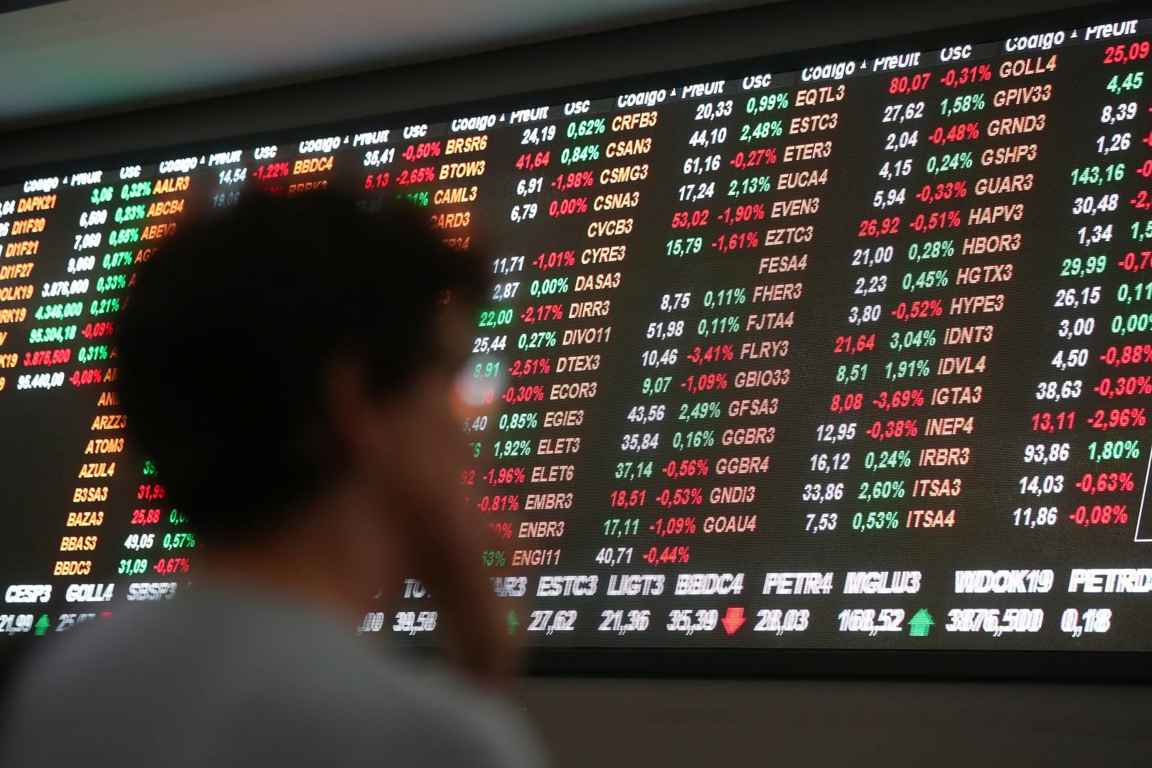 انخفاض الأسهم الأوروبية بعد تحقيق أمريكي غير مسبوق