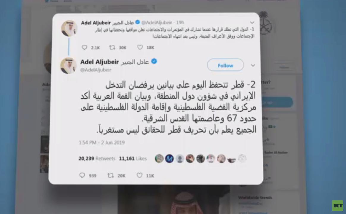 انتقادات سعودية إماراتية لاذعة لقطر