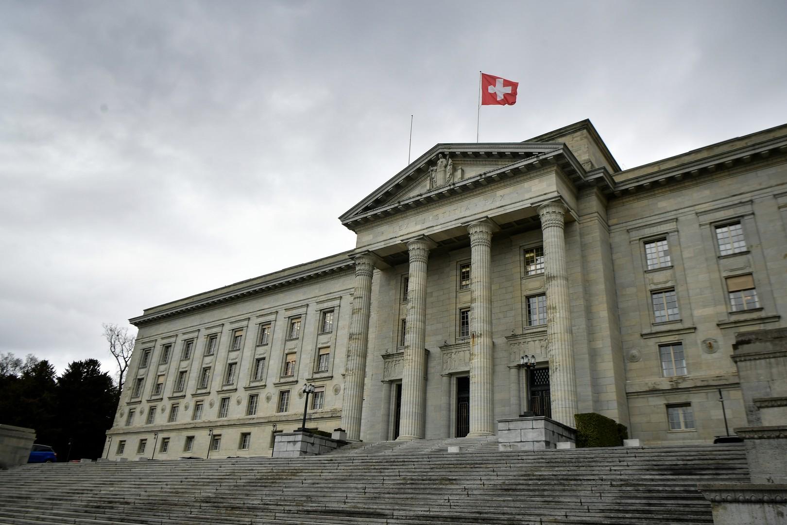 المحكمة العليا في سويسرا (صورة أرشيفية)