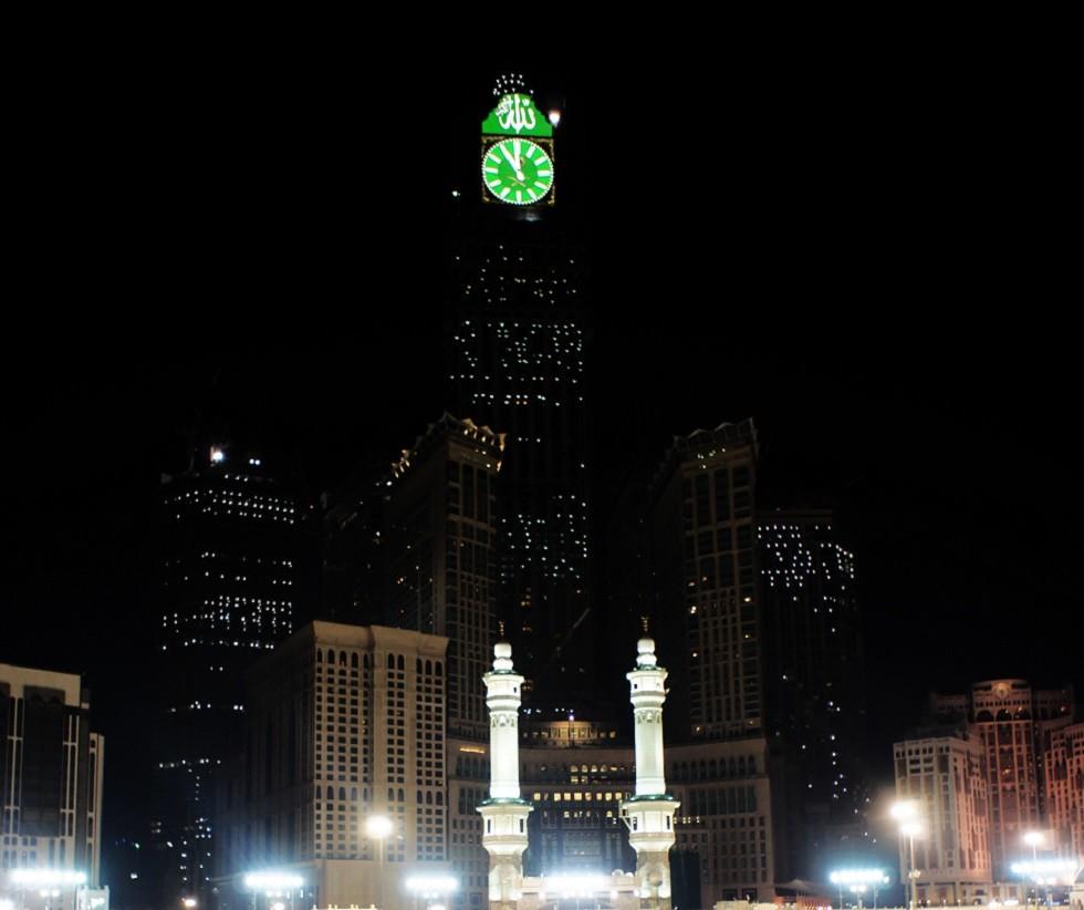 مركز برج الساعة