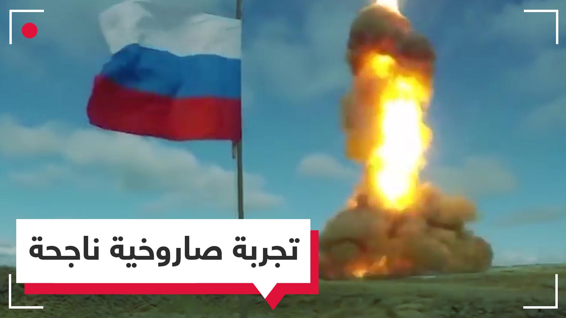 مضاد للصواريخ واسمه لم يعلن.. نجاح اختبار صاروخ روسي لحماية موسكو