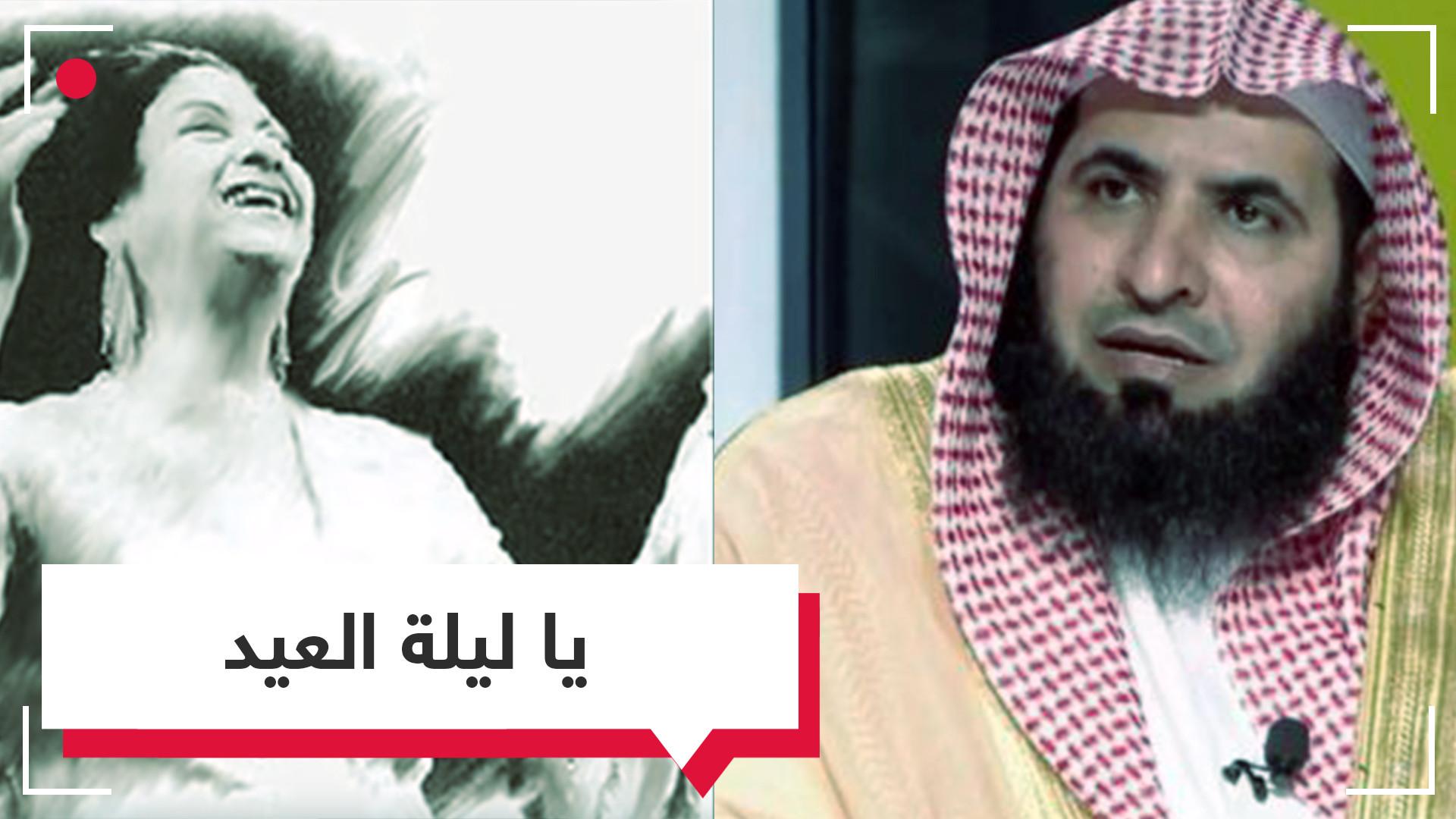 لنشره أغنية لأم كلثوم..  داعية سعودي يثير جدلا على مواقع التواصل