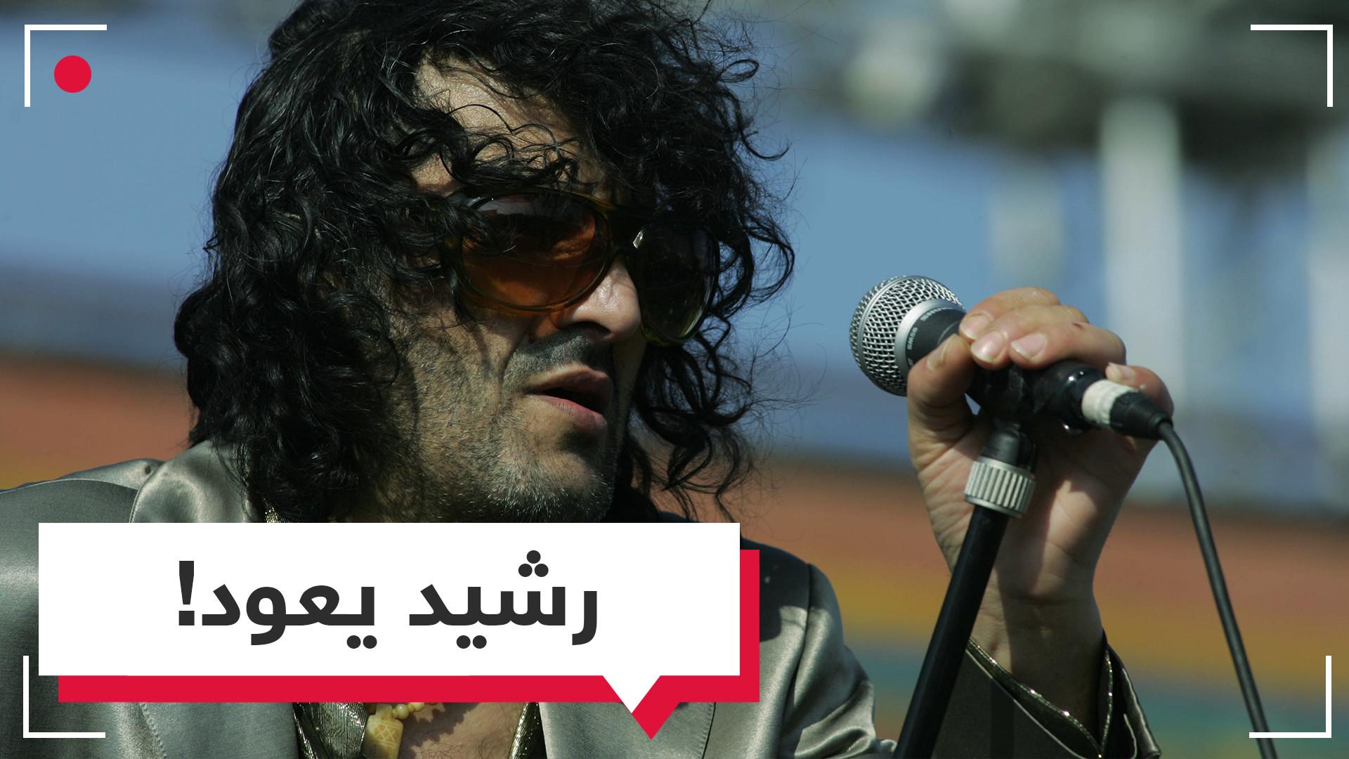 بألبوم أنا إفريقي.. المطرب الجزائري الراحل رشيد طه
