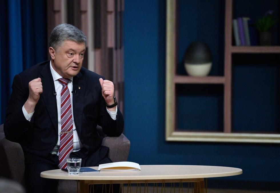 رئيس اوكرانيا السابق بيترو بوروشينكو