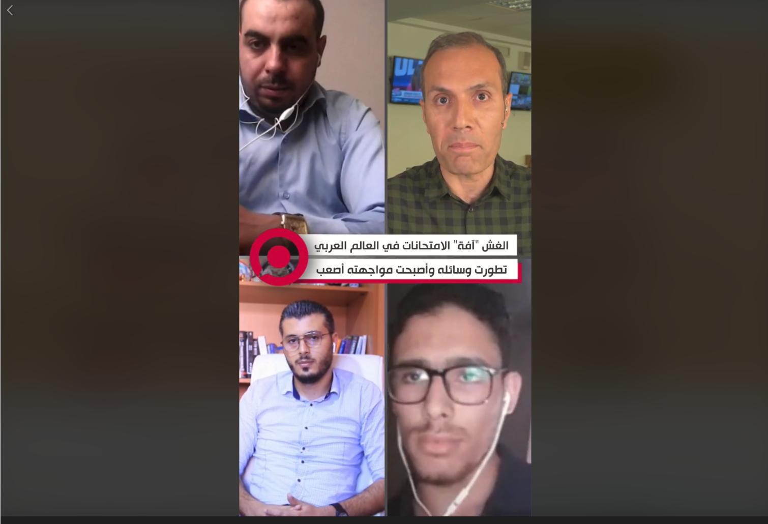 شاهد..غش × غش من المحيط للخليج.. امتحانات العرب مرض مزمن؟