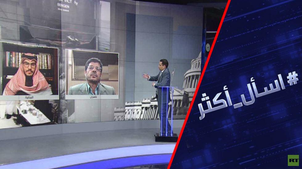 هجوم قبالة الإمارات.. الموساد وإيران