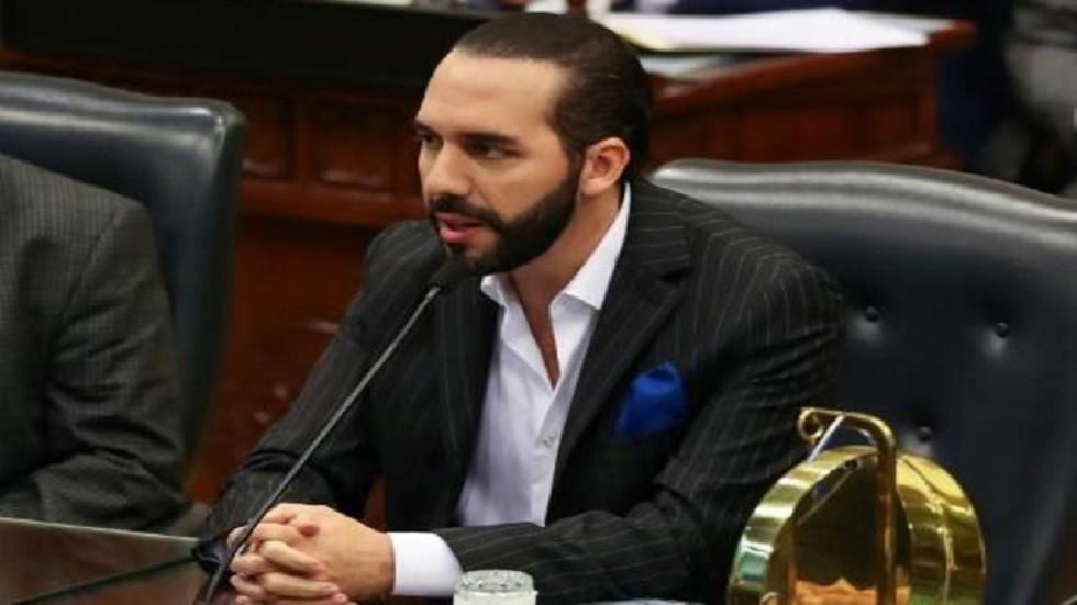 السلفادور تربك أمريكا اللاتينية بترشحها المفاجئ لعضوية مجلس الأمن