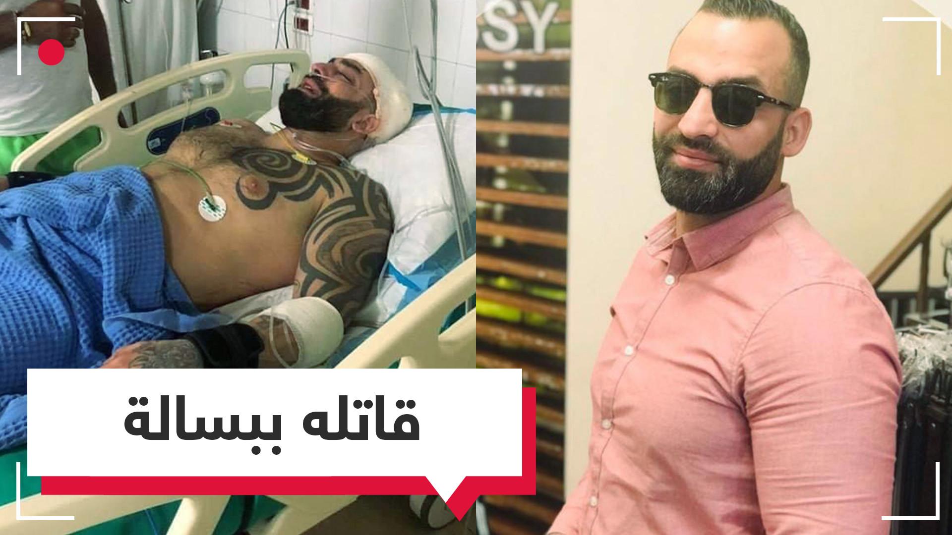 تلقى 3 رصاصات.. هل سيمنح لبنان جنسيته لفلسطيني منع داعشيا من إزهاق مزيد من الأرواح؟