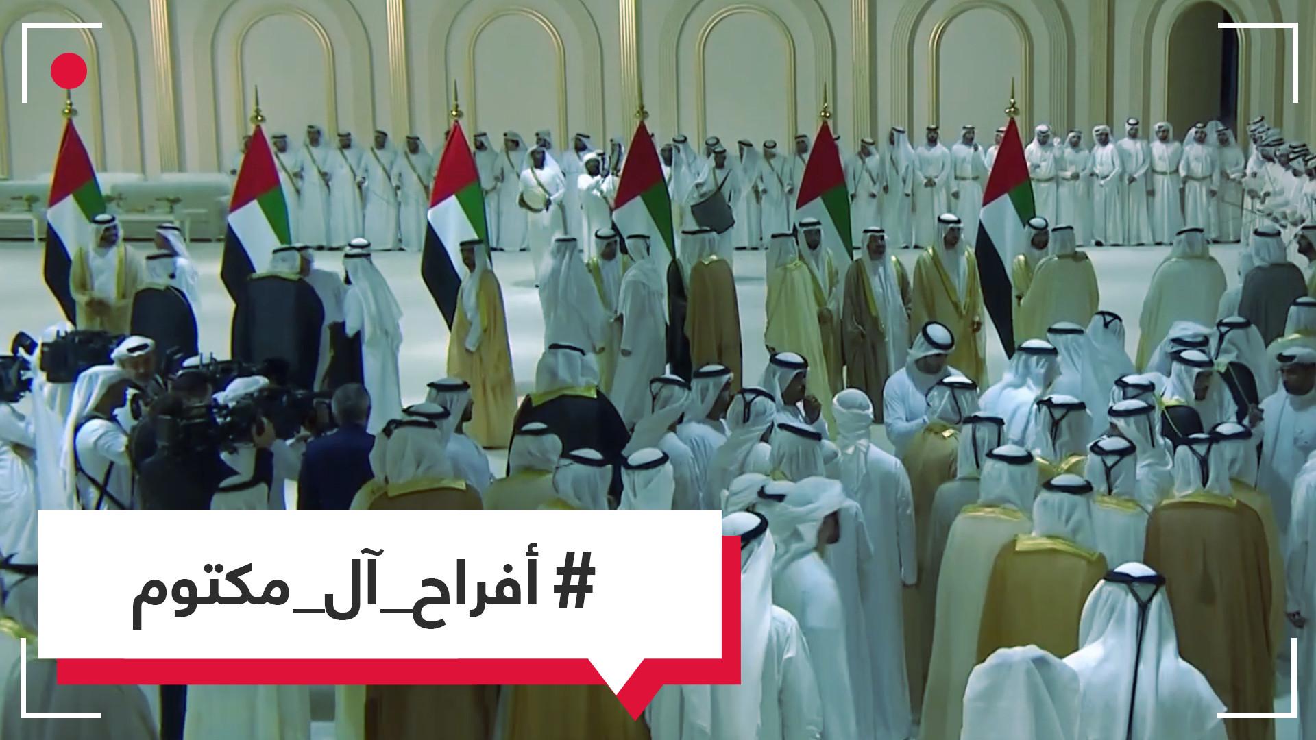 محمد بن راشد يحتفل بزفاف أبنائه الثلاثة