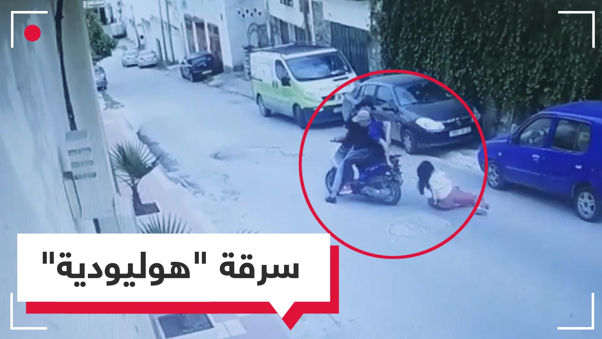 فيديو صادم لسرقة فتاة في الجزائر