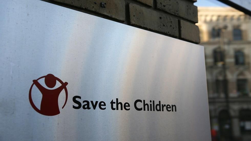 شعار احموا الأطفال
