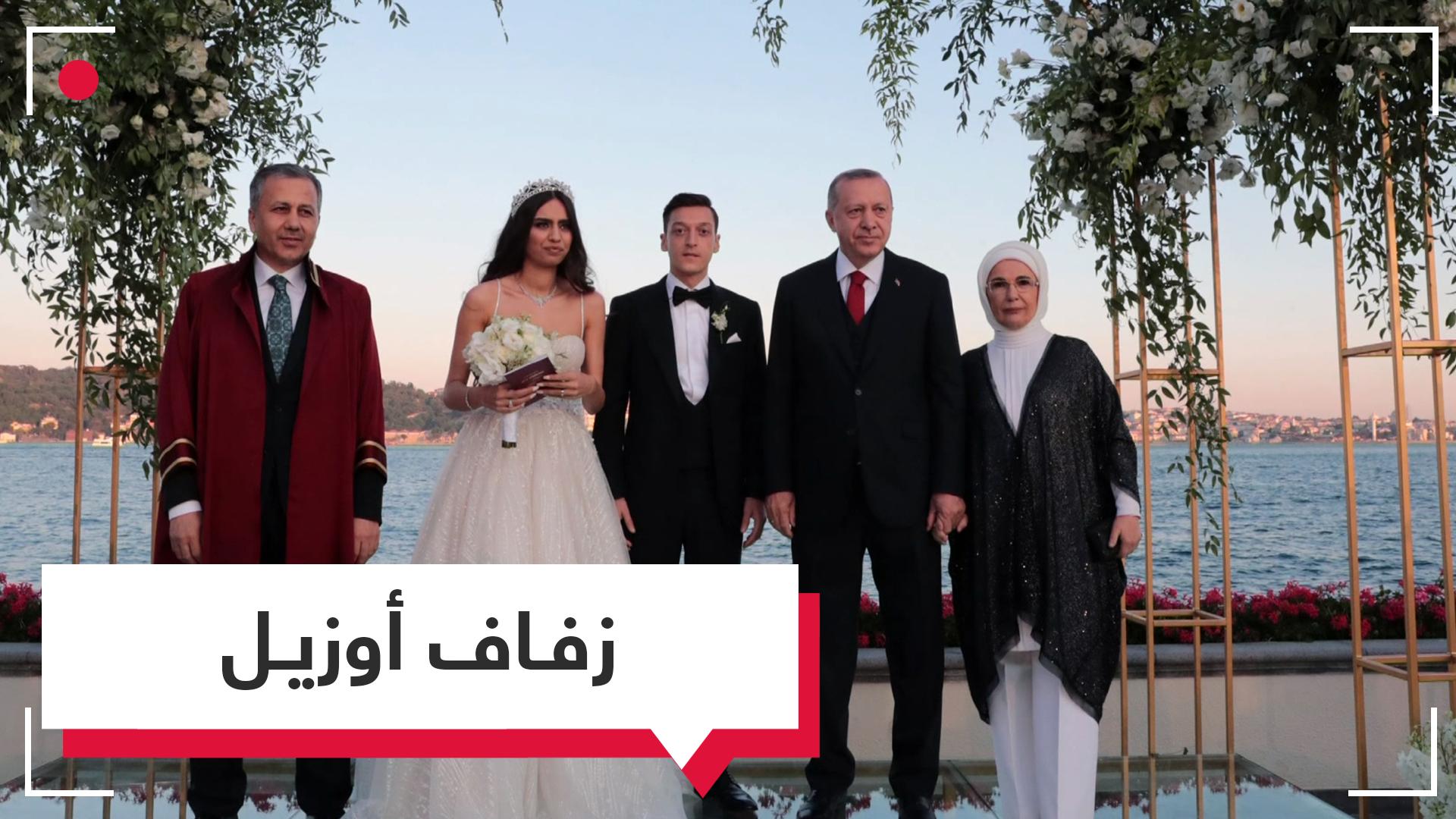 أردوغان يشهد على زواج أوزيل