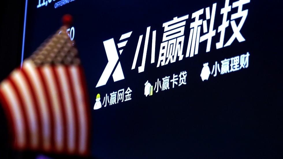 أزمة اقتصادية بين الصين والولايات المتحدة